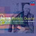 バルトーク: 弦楽四重奏曲全曲<タワーレコード限定>