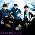 MILESTONE [2CD+スペシャルブックレット]<初回限定盤B>