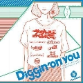 T-Palette Records 2nd Anniversary Mix~Diggin' on you~<完全生産限定盤>