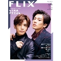 FLIX PLUS Vol.38