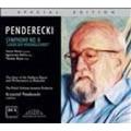 """Penderecki: Symphony No.8 """"Lieder der Verganglichkeit"""""""