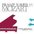 フランツ・クサヴァー・モーツァルト: ピアノ曲集