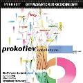 プロコフイエフ: 交響曲第5番