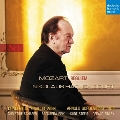 Mozart: Requiem K.622<完全生産限定盤>