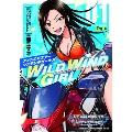 アイドルマスター シンデレラガールズ WILD WIND GIRL 1 [コミック+CD]<オリジナルCD付き特装版>