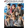 DOMMUNE オフィシャルガイドブック 2