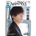 Ani-PASS #06