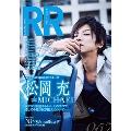ROCK AND READ Vol.57