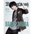 Rolling Stone Japan vol.2
