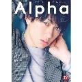 TVガイド Alpha EPISODE BB
