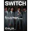 SWITCH Vol.30 No.4 2012/4