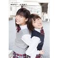 藤井梨央・小川麗奈(こぶしファクトリー)ミニ写真集「Greeting-Photobook-」