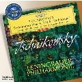 チャイコフスキー: 交響曲第4番、第5番、第6番《悲愴》