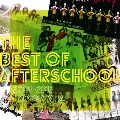 THE BEST OF AFTERSCHOOL 2009-2012 -Korea Ver.-<通常盤/初回限定仕様>