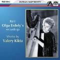 Rare Olga Erdely's Recordings - Kikta: Works for Harp