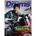 Rhythm & Drums magazine 2011年 6月号