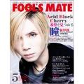 FOOL'S MATE 2012年 5月号