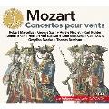 モーツァルト: 木管楽器のための協奏曲集