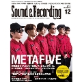 Sound & Recording Magazine 2016年12月号