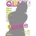 QLAP! 2017年4月号