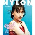 NYLON JAPAN 2017年7月号