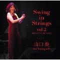 Swing in Strings vo.2