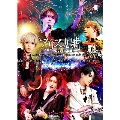 "A9 LAST ONEMAN BEST OF A9 TOUR『ALIVERSARY』FINAL & 15TH ANNIVERSARY""THE TIME MACHINE""~もしも時が戻るならば 願いますか?~ [Blu-ray Disc+CD]"