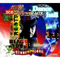 "STONE LOVE ANSWER MIX ""BLACK DUB & DANCEHALL"""