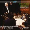 ベートーヴェン:交響曲第8番、第7番