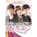 メイクイーン/MAY QUEEN DVD-BOX1