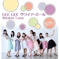 GO! GO! クワイア・ガール/Winter Love