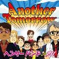 ヘンリー・バンド with M/Another Tomorrow [SCOOP-1003]