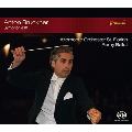 ブルックナー: 交響曲第9番(1896) ~聖フローリアン大聖堂ライヴ2015~ [SACD Hybrid+CD]