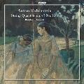 アントン・ルビンシテイン: 弦楽四重奏曲集