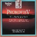 プロコフィエフ: 交響曲第1番、第5番、第7番、第4番、他