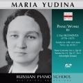 ロシア・ピアノ楽派 - マリア・ユーディナ - ベートーヴェン