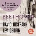 ベートーヴェン: ヴァイオリンとピアノのためのソナタ第9番「クロイツェル」、第10番