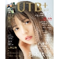 UTB+ Vol.46