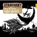 ストラヴィンスキー: 火の鳥, 春の祭典