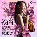 シベリウス:ヴァイオリン協奏曲ニ短調Op.47- モントリオール国際コンクールを制した辻彩奈の世界 -