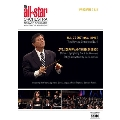 The All-Star Orchestra - Programs 7 & 8
