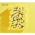 ELEVEN PIECE [CD+DVD]<初回生産限定盤>