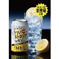 ケツノストロング(レモン) [2DVD+オリジナル保冷バッグ]<初回生産限定盤>