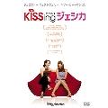 KiSSing ジェシカ<タワーレコード限定>