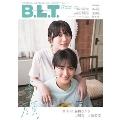 B.L.T. 2021年11月号
