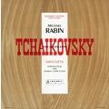 チャイコフスキー: ヴァイオリン協奏曲 Op.35、サン=サーンス: 序奏とロンド・カプリチオーソ Op.28