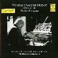 モーツァルト: ピアノ・ソナタ K.310、K.331、組曲 K.399より アルマンデ