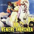 La Venere Di Cheronea (Goddess of Love)<限定盤>