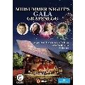 グラフェネック音楽祭~真夏の夜のガラ・コンサート2018