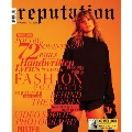 reputation (Volume 1) [CD+Magazine]